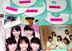 moyashi0911103.jpg