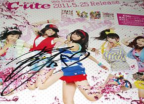 moyashi1106302.jpg