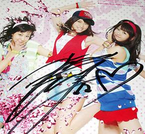 moyashi1106303.jpg