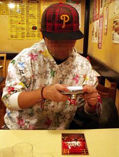 moyashi111109.jpg