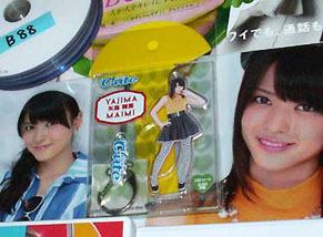 moyashi1412251.jpg