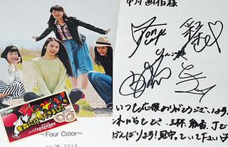 moyashi1609163.jpg
