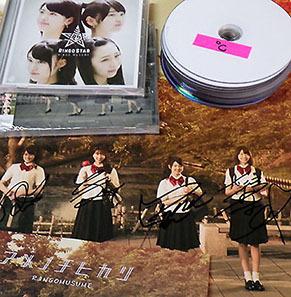 moyashi1709261.jpg