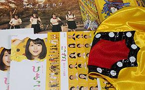 moyashi1709262.jpg