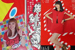 moyashi1709263.jpg