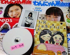 moyashi1806192.jpg