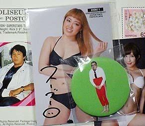 moyashi1901022.jpg