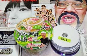 moyashi1904151.jpg