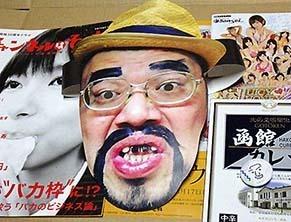 moyashi1904152.jpg