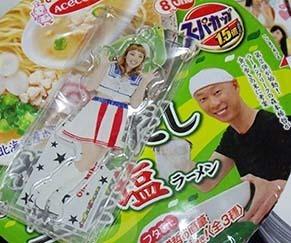 moyashi1904155.jpg