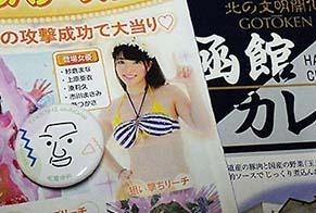 moyashi1904156.jpg