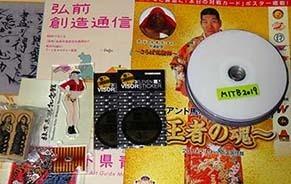 moyashi1906161.jpg