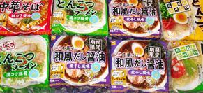 mukashi110204.jpg