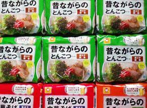mukashi140201.jpg