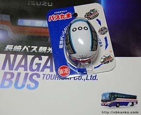nagasaki_b171201.jpg