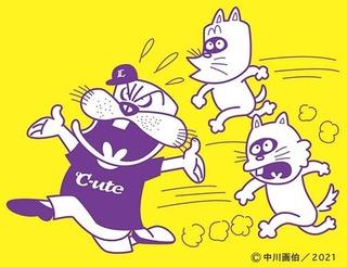 nakagahaku211003.jpg