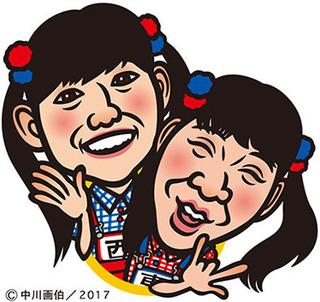namayaki___170219.jpg