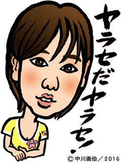natsume_h160109.jpg