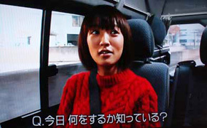 natsuna150203.jpg
