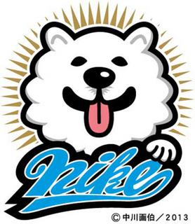 nike_logo140528.jpg
