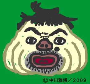 nikichi090929.jpg