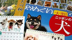 nippon_1305051.jpg