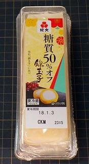nishiki180107.jpg
