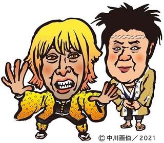 nishikogoi210106.jpg