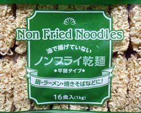 noodles160123.jpg