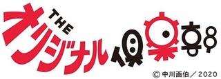 oc_logo200511.jpg
