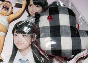 ocu_tori111110.jpg