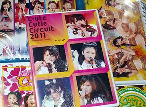 ocute_111207.jpg