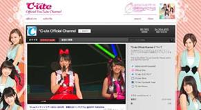 ocute_chan121230.jpg