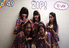 ocutezip120424.jpg