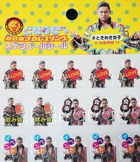 okada_1710292.jpg