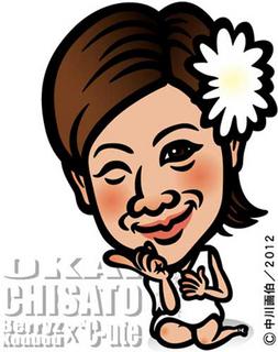 okaichan120729.jpg