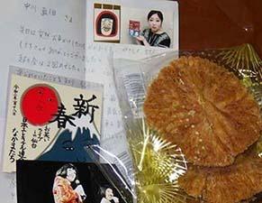 okashi200125.jpg