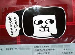 okaza140911.jpg