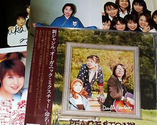peace_s111109.jpg