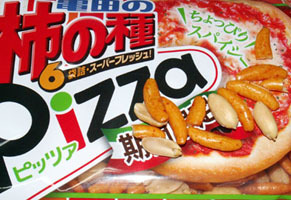 pizza111014.jpg