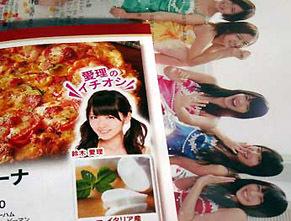 pizza_a121127.jpg