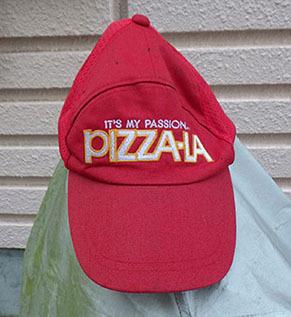 pizza_l1707312.jpg