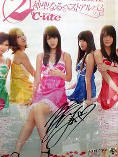 poster151226.jpg