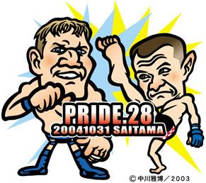 pride28-0930.jpg