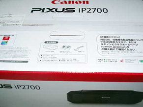 printer151225.jpg