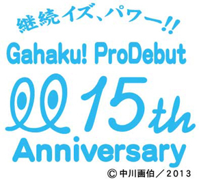 prodebut15_130101-thumbnail2.jpg