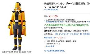 r_yellow180117.jpg
