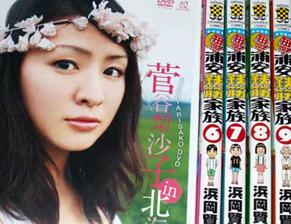 ri_chan140118.jpg