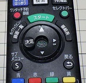 rimo1902261.jpg