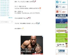 rock__160114.jpg